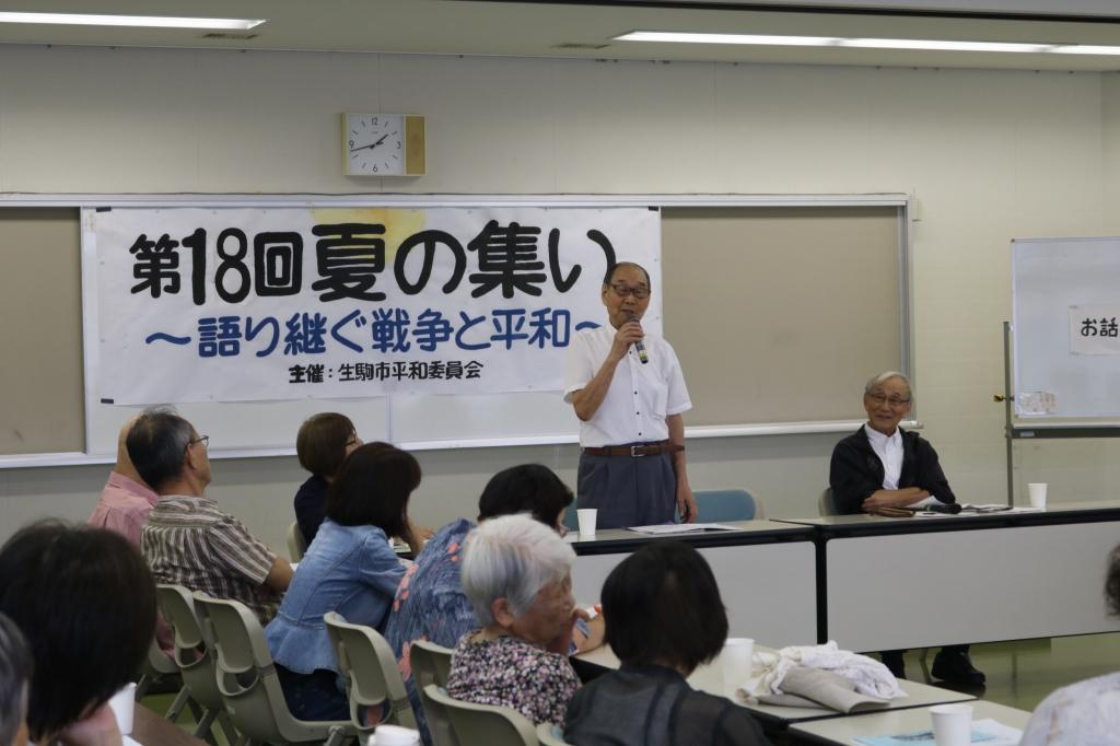 190818  生駒 語り継ぐ戦争と平和.jpg