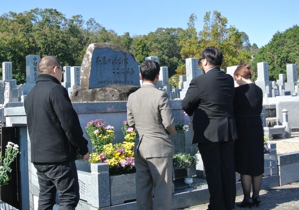 第24回合葬式?.jpg