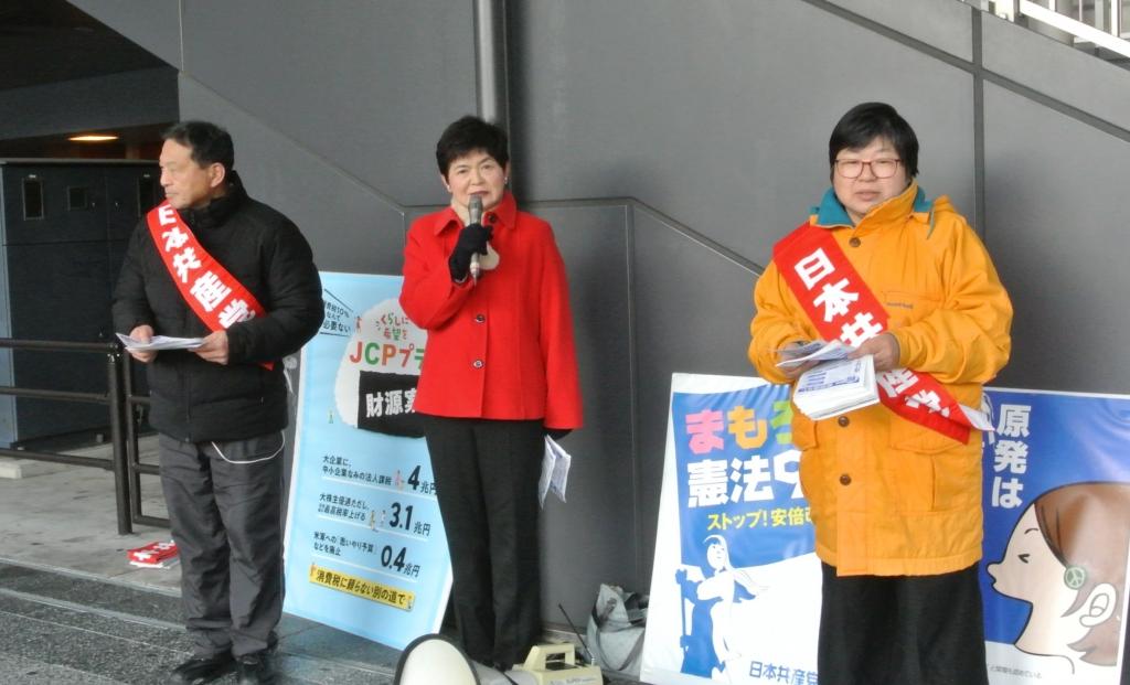 12月13日近畿いっせい宣伝?.jpg