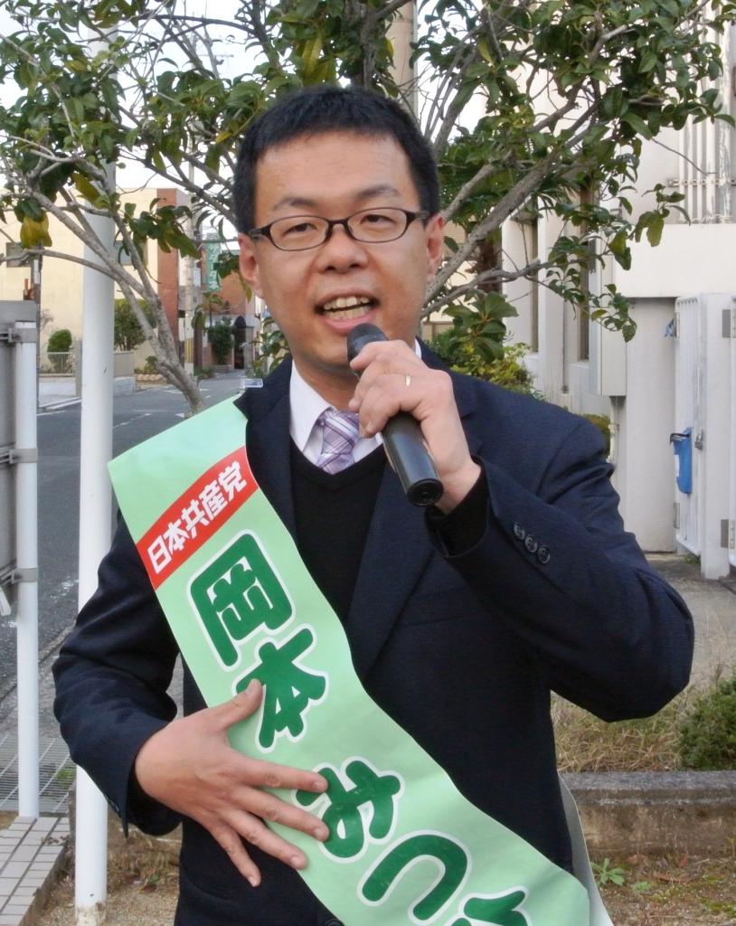 岡本候補?.jpg