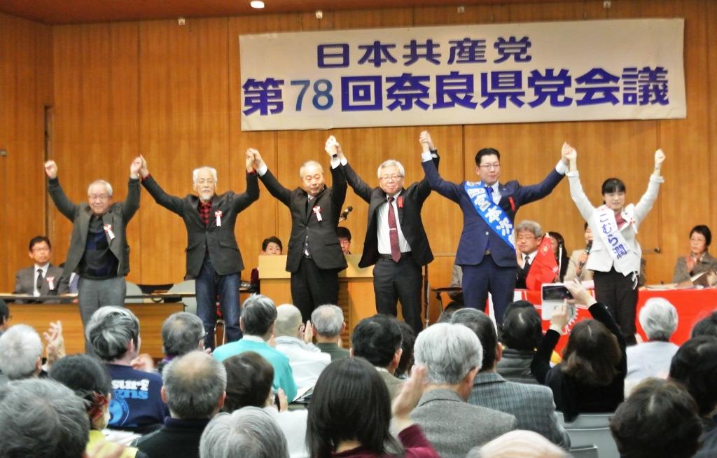 2020県党会議.jpg