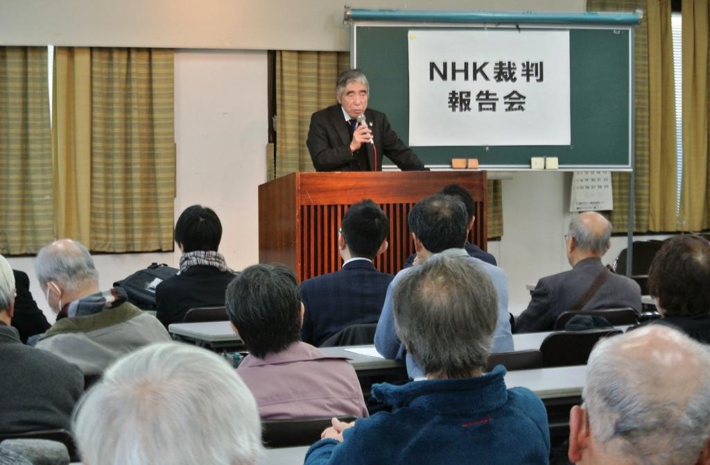 NHK裁判第17回口頭弁論 証人調べ.jpg