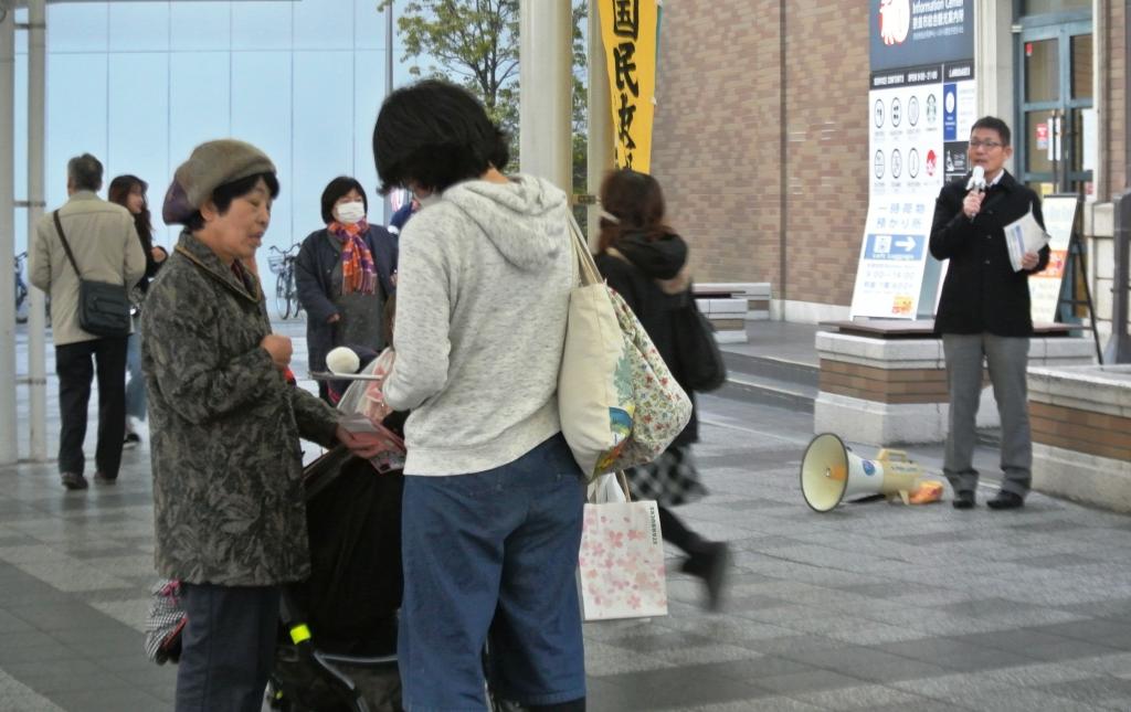 2020・2・19日宣伝.jpg