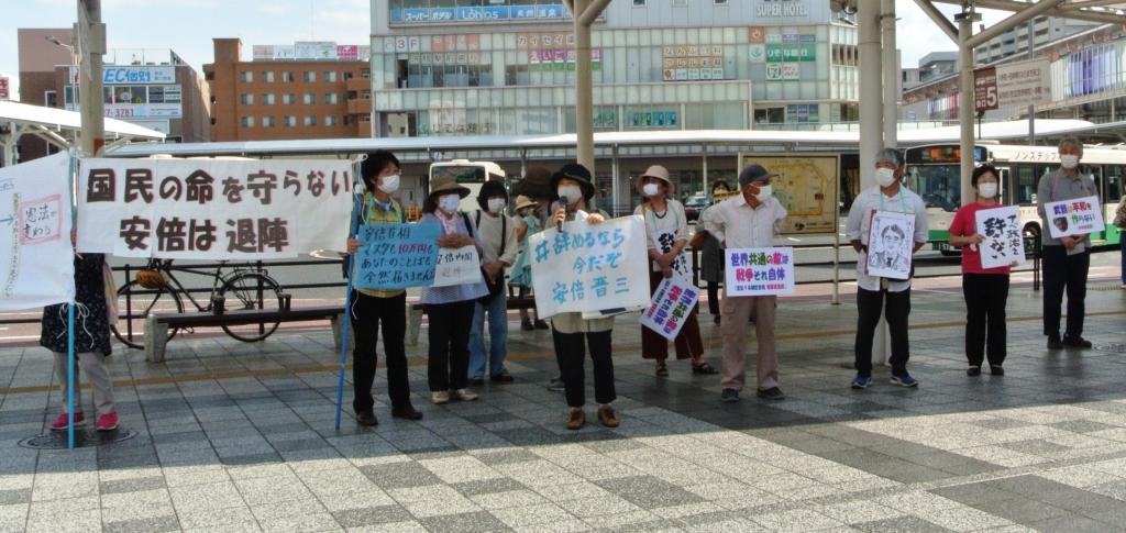 5・23検察庁法改正案反対宣伝.jpg