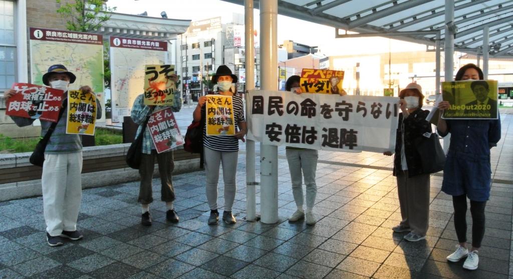 5・29抗議のスタンディング.jpg