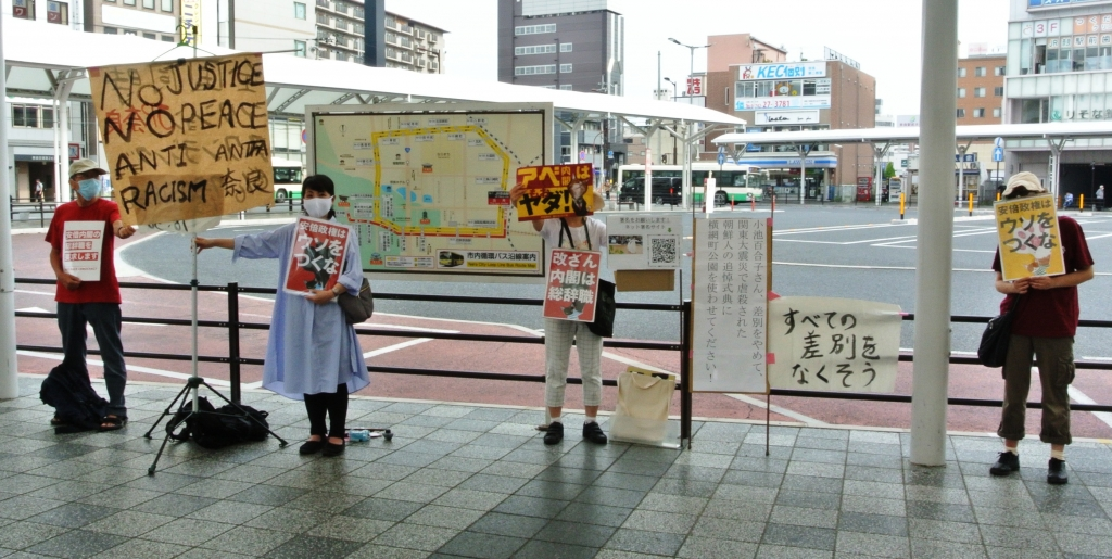 6・6抗議のスタンディング.jpg