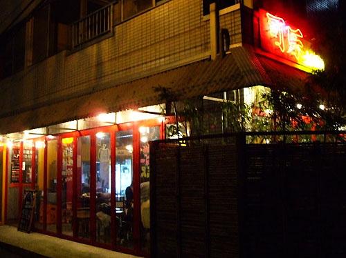 エバブロおすすめ飲食店!コーラ/可尓 KO-LA【東京・恵比寿】】
