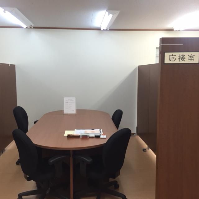 新事務所相談室