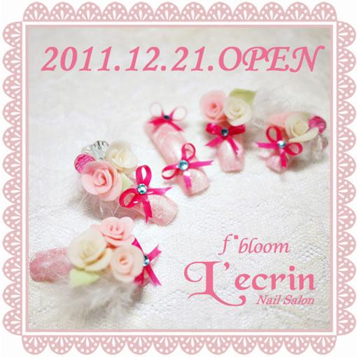 fbloom Lecrin