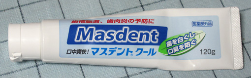 20110101akashi_06s.jpg