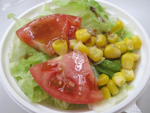 モスバーガー グリーンサラダ