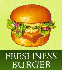 フィッシュバーガー フレッシュネスバーガー Freshness Fish Burger