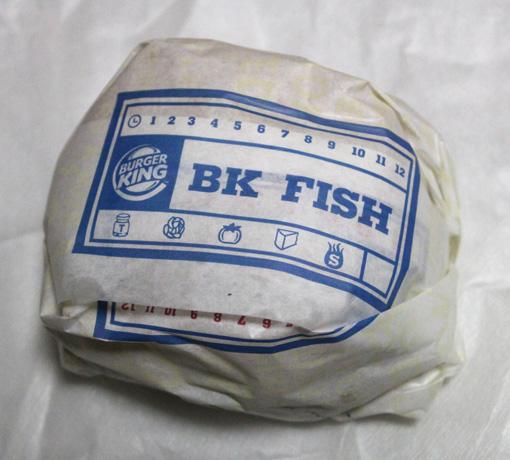 BKフィッシュ バーガーキングのフィッシュバーガー