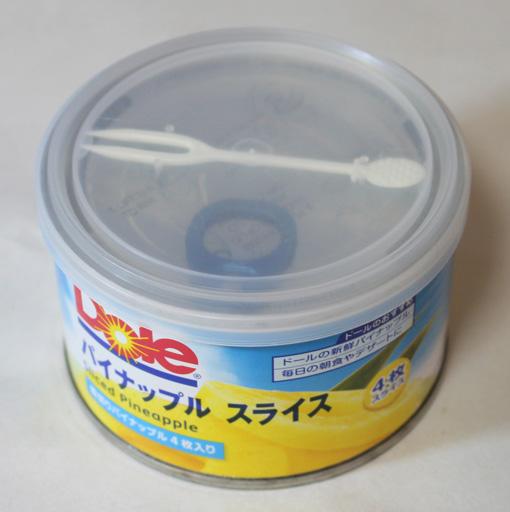 夜食堂十五話 パイナップル缶の酢豚