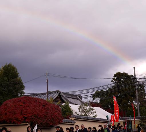 20111205_kyoto_6.jpg