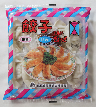 珉珉のせみ餃子 みんみん セミ餃子 眠眠のせみ餃子