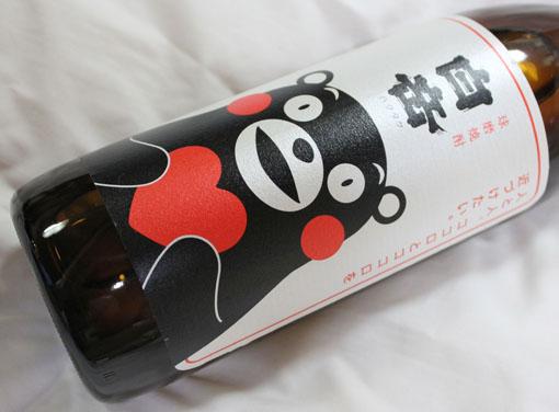 白岳 900ml くまモンボトル、かわいい。