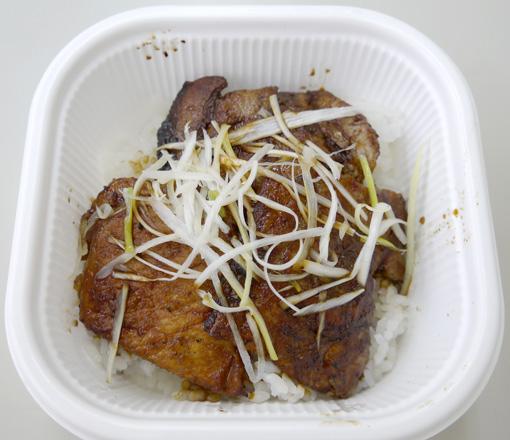 焼き豚丼 梅田一番 豚とことん