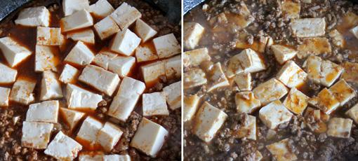大徳寺納豆で作る麻婆豆腐
