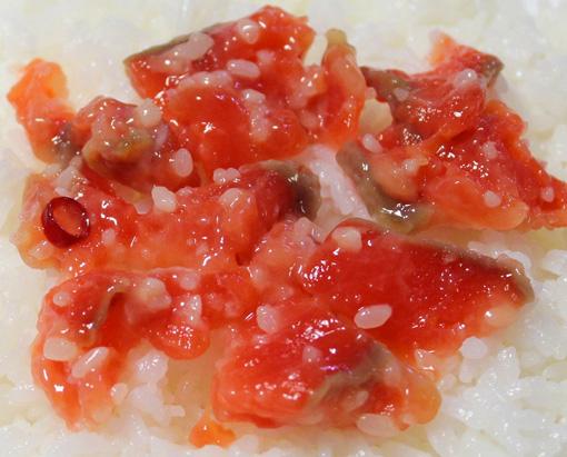 鮭 シャケ 切り込み KIRIKOMI