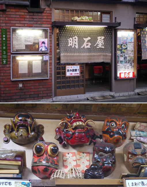 20130919_Akashiya_01w.JPG