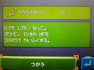 091111_235940_ed.jpg