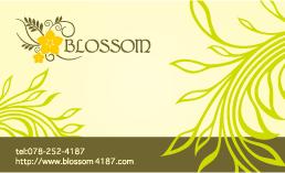 blossomショップカード表