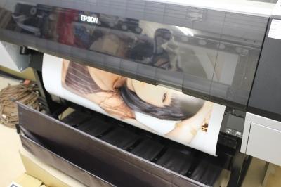 大型ポスター印刷写真01