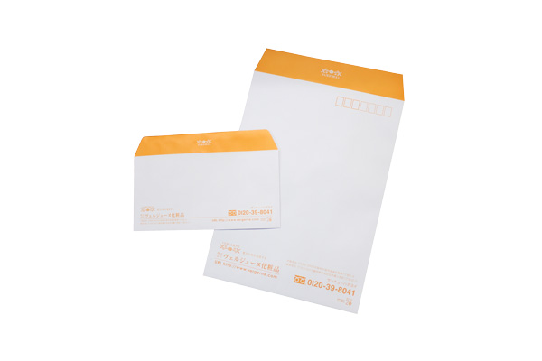 vergene化粧品封筒デザイン