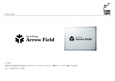 arrow field logo