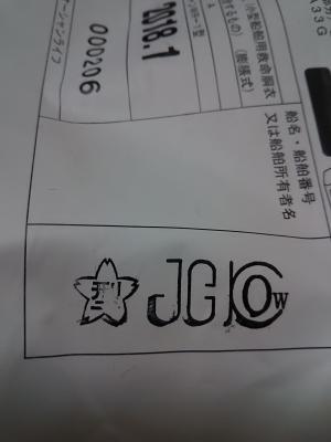 DSC_8925.JPG