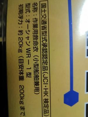 DSC_8928.JPG