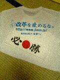 20050830_15366.jpg