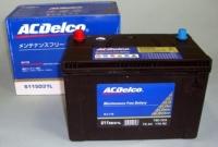 AC<br /> デルコバッテリー 価格変更