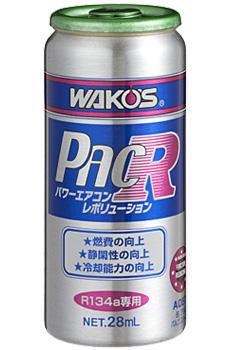 ワコーズ(WAKOS) パワーエアコンレボリューション(カーエアコン用潤滑添加剤)