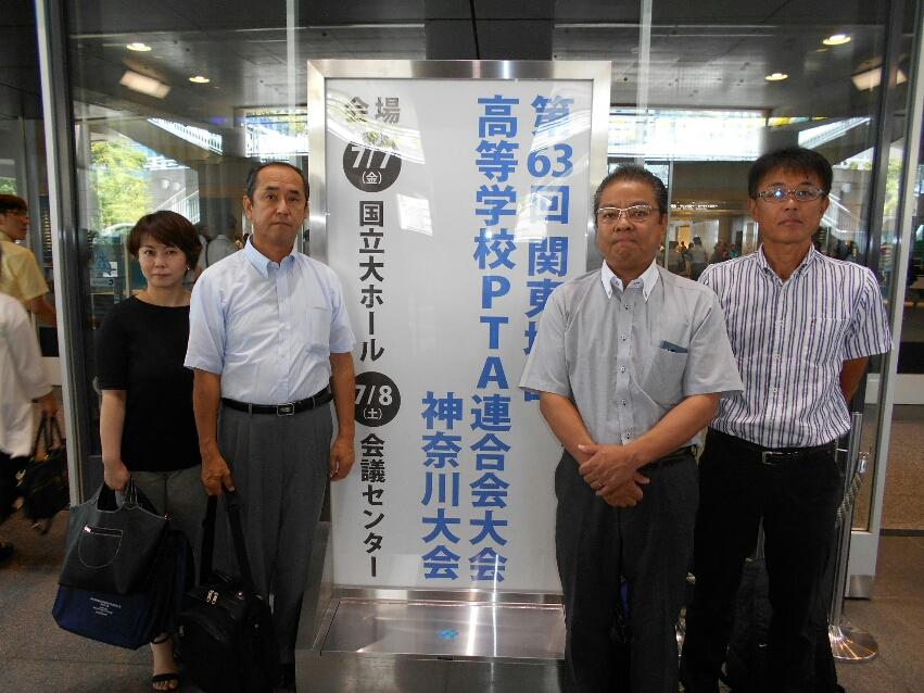 神奈川大会