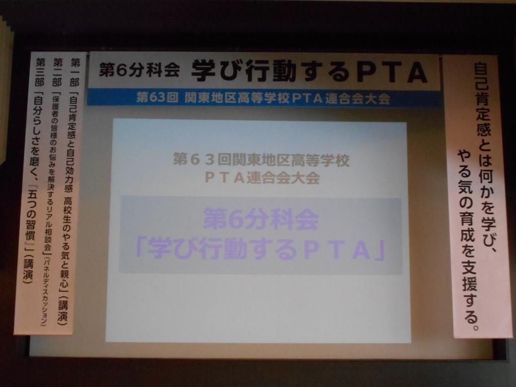 神奈川大会2