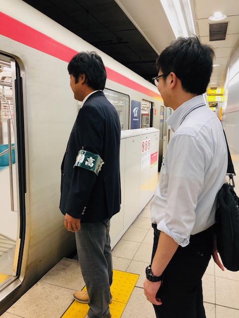 列車添乗指導