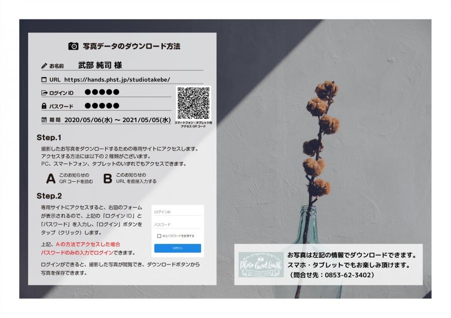 00001_20200508_105812.jpg