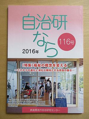 book_160628.jpg