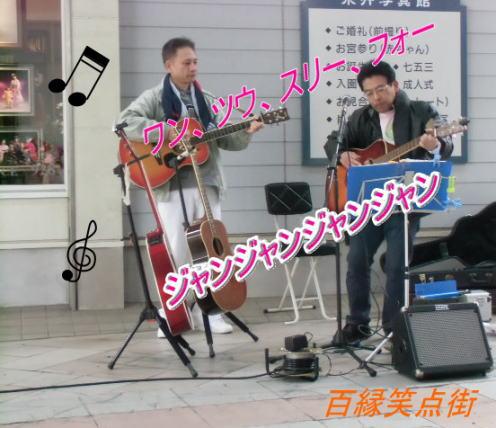 百円ギター