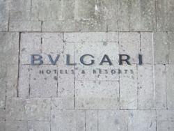 ブルガリ1