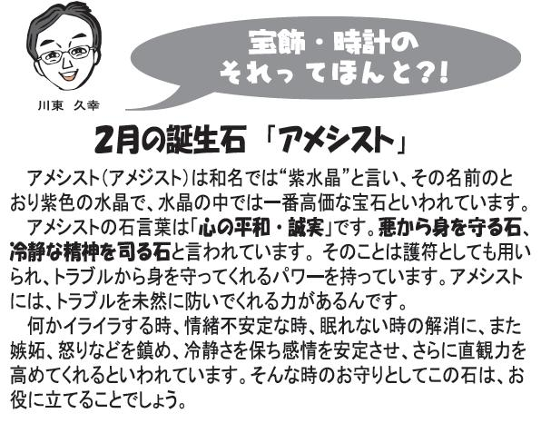 2014.2ほんと.jpg