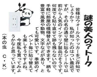 2014.2小原.jpg