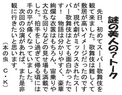 2014.5小原.jpg