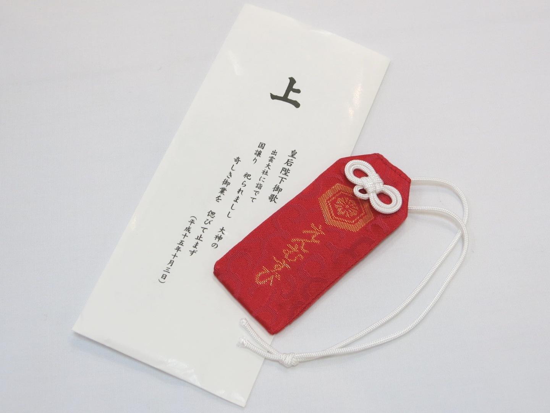 026-s.jpg