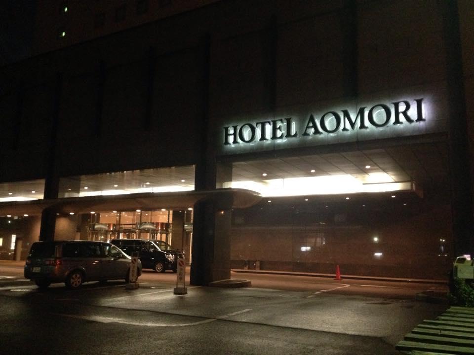 hotel-aomori1