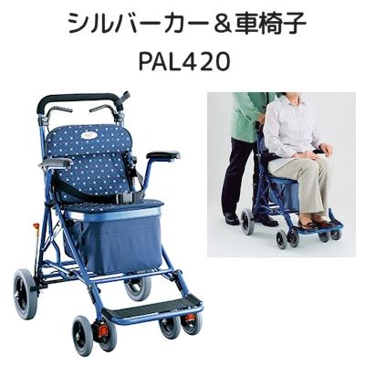 PAL420