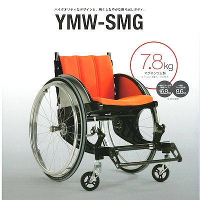 YMW-SMG