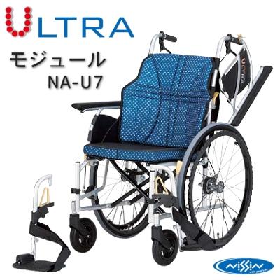 ウルトラ NA-U7